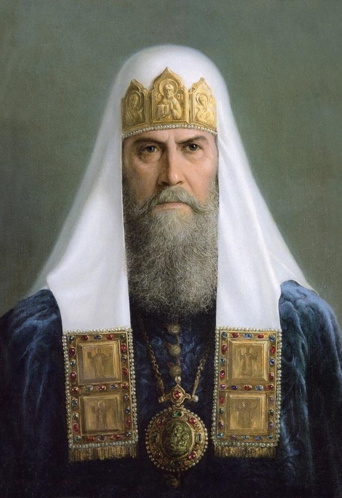 Филарет – Патриарх Московский и всея Руси