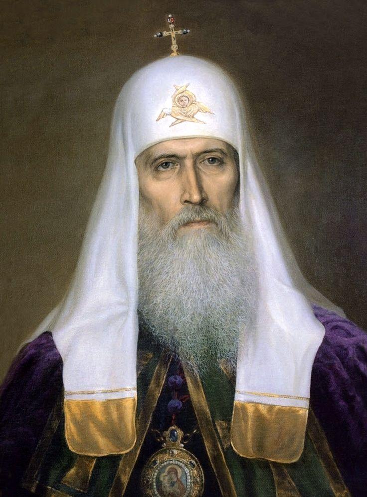 Иоаким – Патриарх Московский и всея Руси