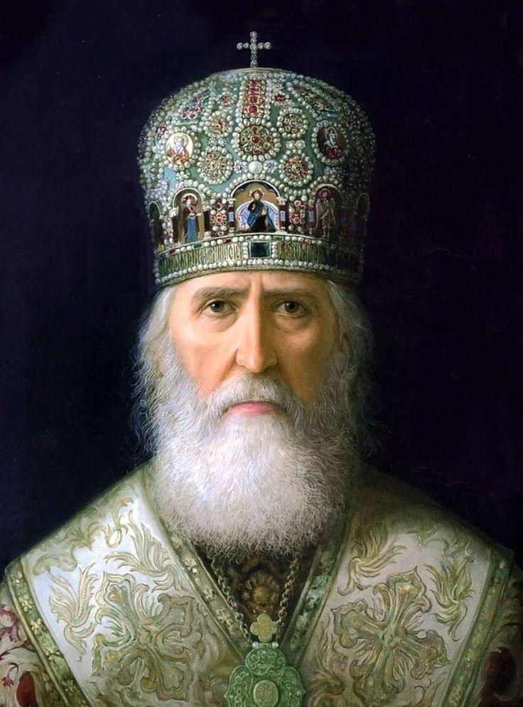 Питирим – Патриарх Московский и всея Руси
