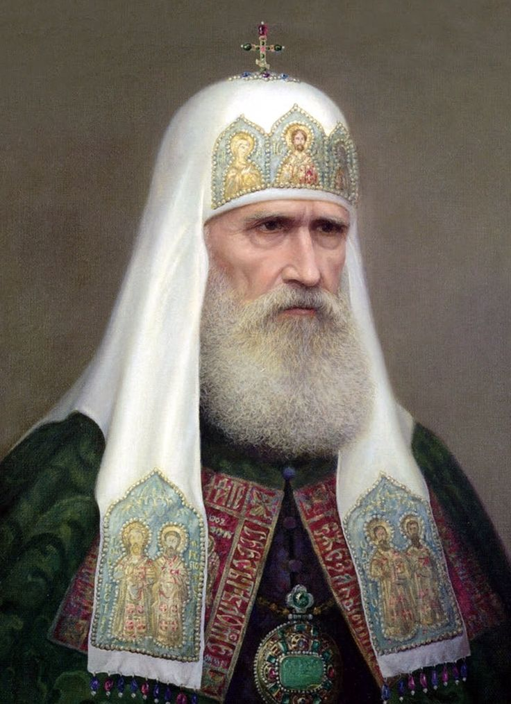 Иоасаф II – Патриарх Московский и всея Руси