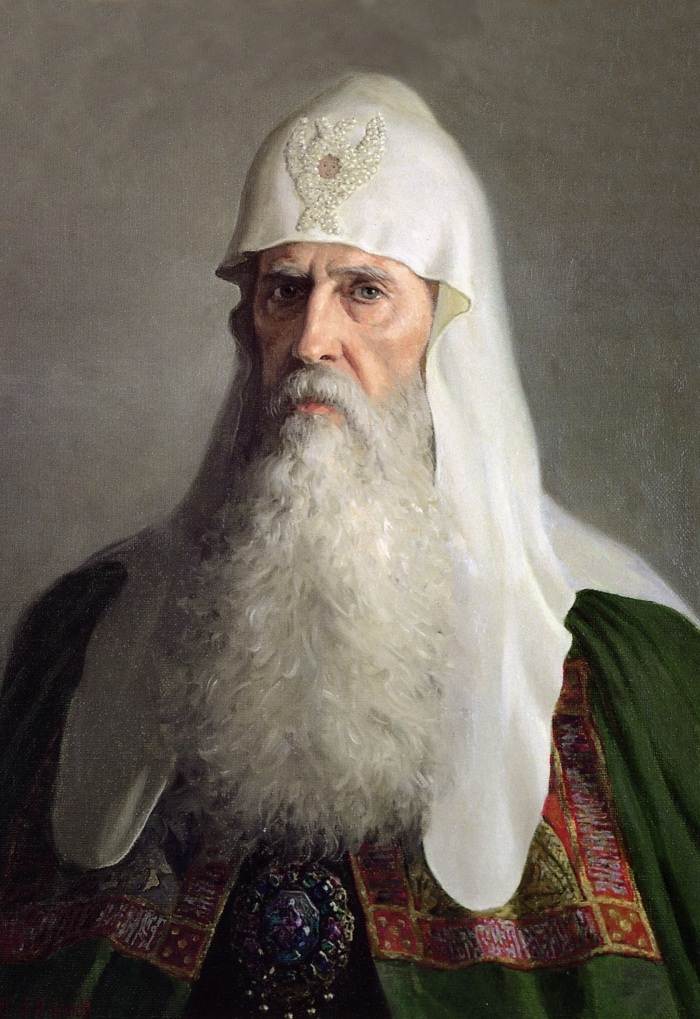 Иоасаф I – Патриарх Московский и всея Руси