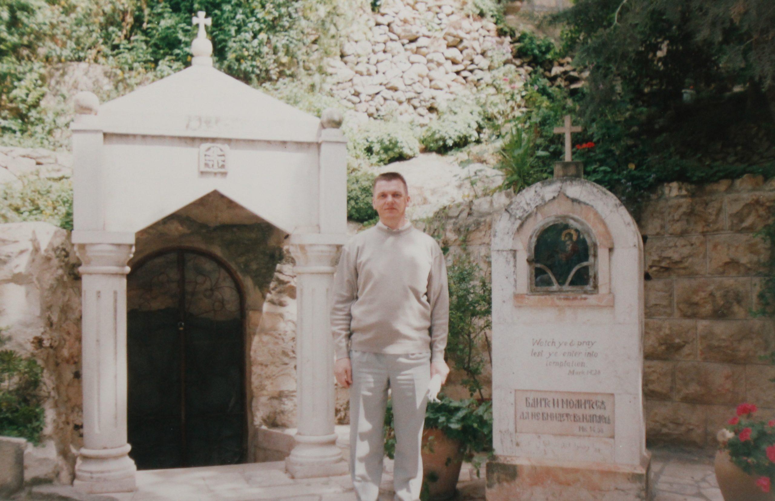 Пещера в которой уснули ученики Иисуса Христа