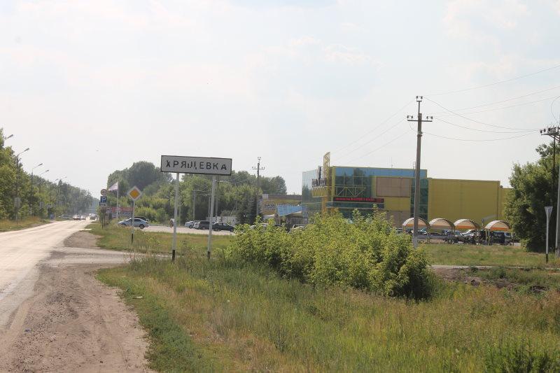 Въезд в село Хрящевка