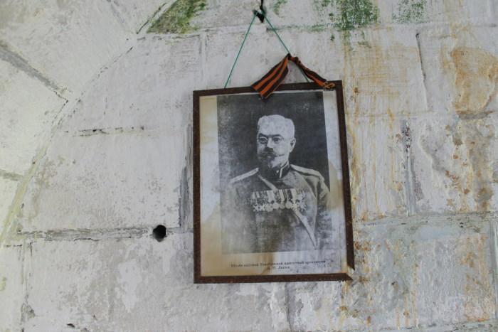 Портрет А.Н. Люпова в часовне-склепе
