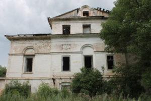 Усадьба графа Орлова - здание контор