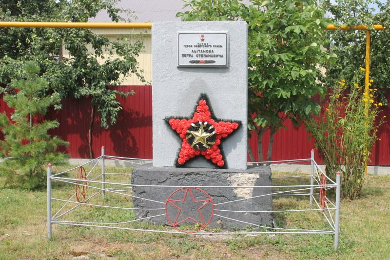 Памятник герою советского союза Лытанову Петру Степановичу