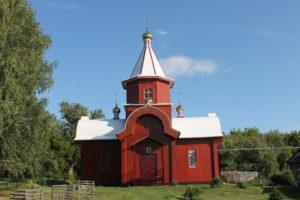 Храм в честь святаго пророка Иоанна Предтечи