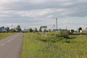 Село Сосновый Солонц