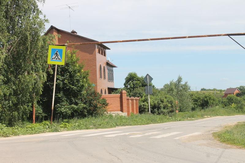 Улицы в Малой Рязани