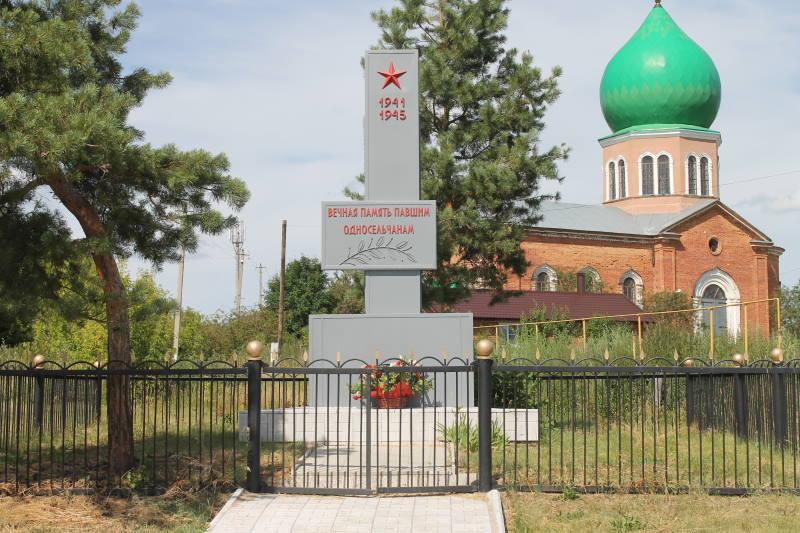 Памятник павшим в ВОВ села Брусяны