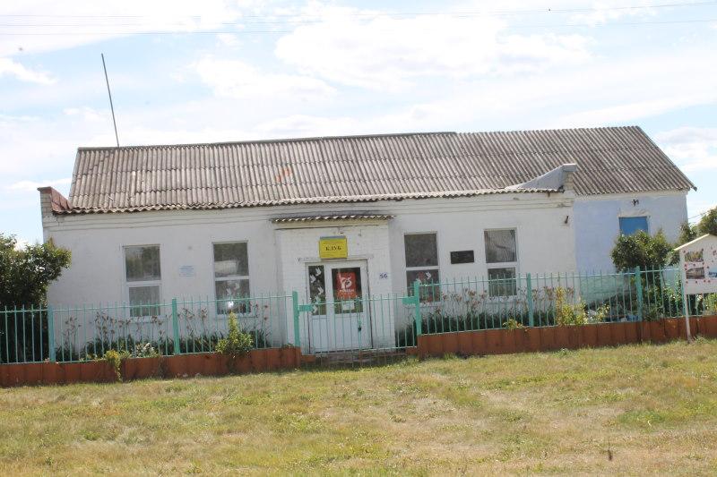 Клуб в селе Брусяны