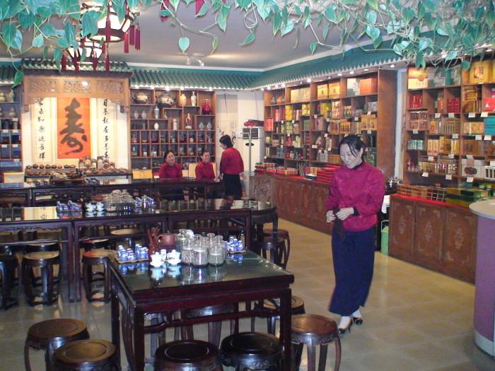 Чайный магазин в Китае