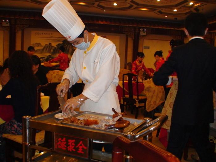 Ресторан Пекинской утки