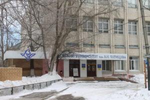 Волжский университет им. В.Н. Татищева