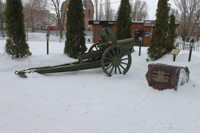 Мемориал к 100-летию начала Первой мировой войны (1914–1918) и 75-летию начала Второй мировой войны (1939–1945).