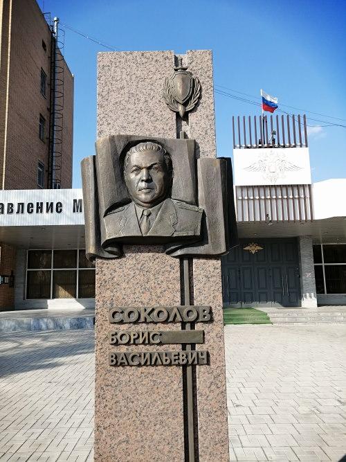 Памятник Борису Соколову
