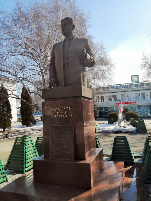 Памятник И. А. Красюку