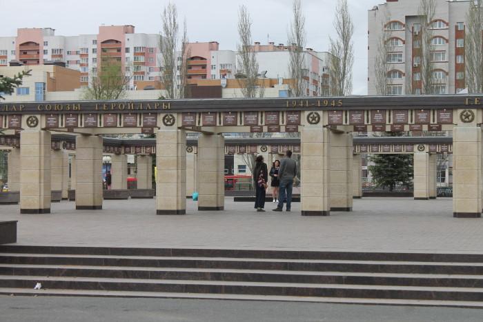 Мемориал памяти Героям Великой Отечественной войны