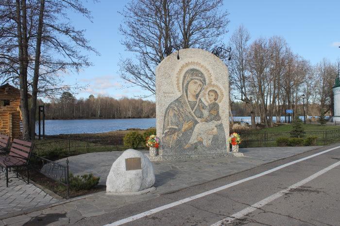 Икона Божией Матери «Грузинская»