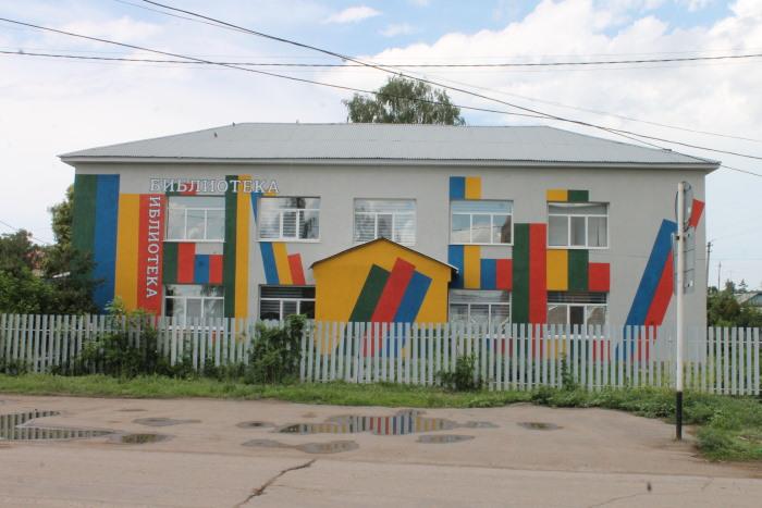 Библиотека в Селе Богатое