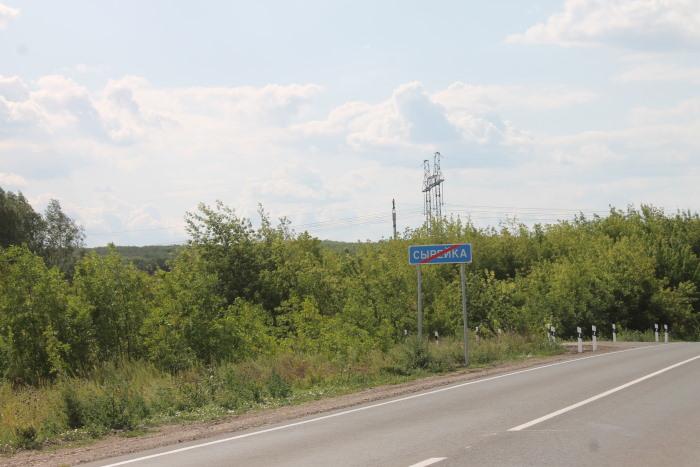 Село Сырйка