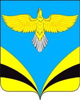 Безенчукский р-он герб
