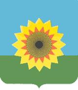 Богатовский р-он герб