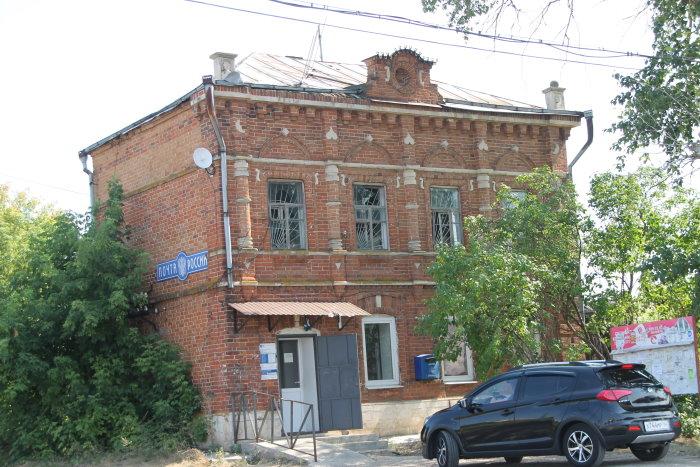 Почта в Курумоч